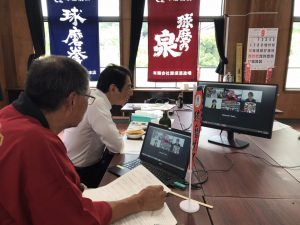 リモート|熊本県人吉市球磨郡米焼酎のトップブランド球磨焼酎酒造組合