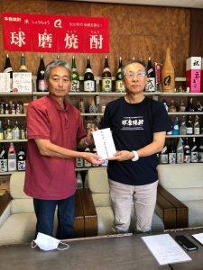 熊本の酒推進委員会様