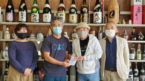 Kスタジオ様|熊本県人吉市球磨郡米焼酎のトップブランド球磨焼酎酒造組合