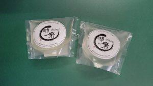 球磨焼酎ゼリー|熊本県人吉市球磨郡米焼酎のトップブランド球磨焼酎酒造組合