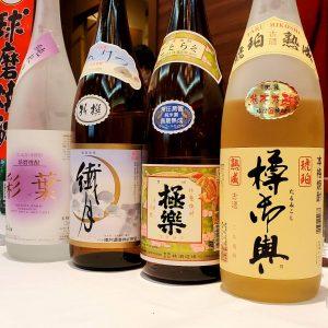 タイプ別|熊本県人吉市球磨郡米焼酎のトップブランド球磨焼酎酒造組合