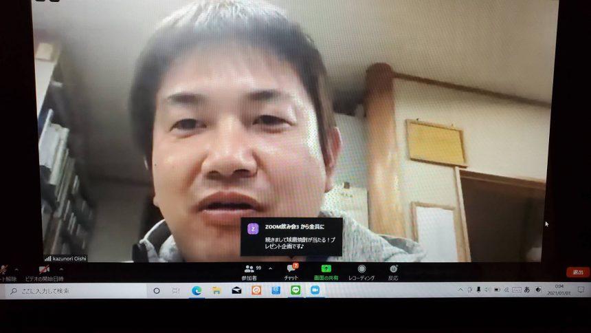 ケンサンシュ年越し02|熊本県人吉市球磨郡米焼酎のトップブランド球磨焼酎酒造組合