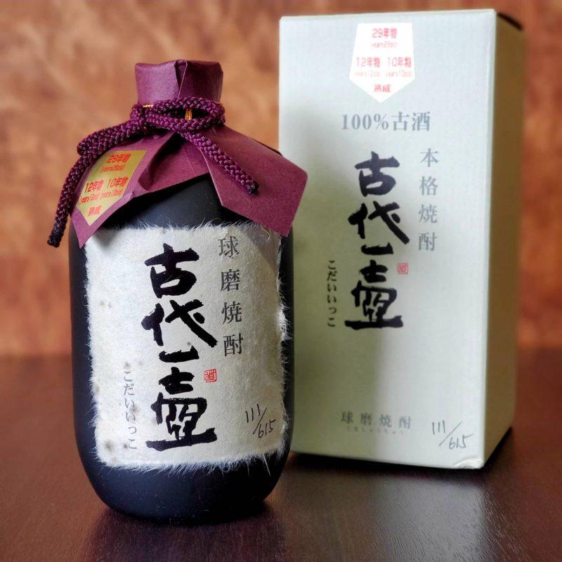 kodai01|熊本県人吉市球磨郡米焼酎のトップブランド球磨焼酎酒造組合