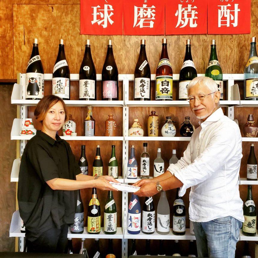 いのもと酒店さまより2|熊本県人吉市球磨郡米焼酎のトップブランド球磨焼酎酒造組合