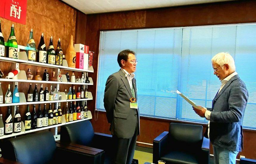 明治安田生命様|熊本県人吉市球磨郡米焼酎のトップブランド球磨焼酎酒造組合